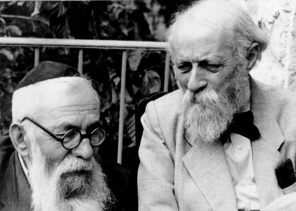 Martin_Buber_and_Rabbi_Binyamin